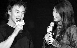 雲妮鍾情 Vanila Sky - Sally & Eason Chan