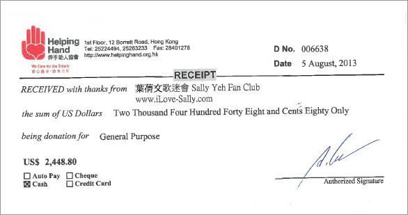 Sally Yeh  - Helping Hand Donation Receipt