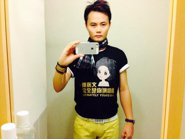 malaysia_fan