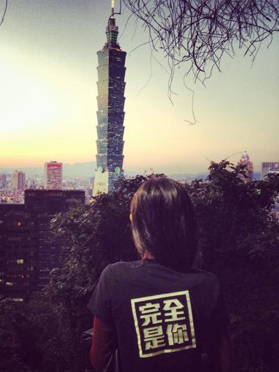 taiwan-fan